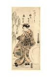 Yukidama O Tsukuru Musume