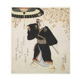 Actor Ichikawa Danjuro VII as Sukeroku  Early 19th-Mid 19th Century