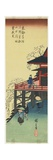 Cherry Blossom Viewing from Shimizu-Do of Toeizan Temple in Ueno  1830-1844