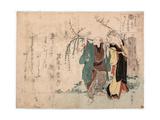 Shi Yanagi Ni Mayudama No Hoshiizuru Zu