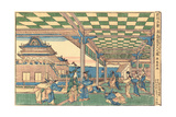Newly Published Perspective Picture: Urashima Entering the Dragon Palace