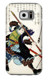 Ronin Fending off Arrows  Japanese Wood-Cut Print