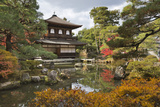 The Silver Pavilion  Buddhist Temple of Ginkaku-Ji  Northern Higashiyama  Kyoto  Japan