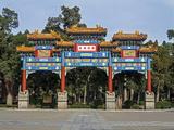 Ornate Gateway in Jingshan Park  Beijing  China  Asia