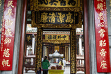 Nghia an Hoi Quan Pagoda in Cholon (Chinatown)  Ho Chi Minh City (Saigon)  Vietnam  Indochina