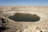 Meyil Obruk  640M Wide Sinkhole Lake  Esentepe