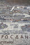 Oldest Map of Palestine  Mosaic  Dated Ad 560  St George's Church  Madaba  Jordan  Middle East