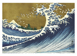 Big Wave (from 100 views of Mt. Fuji) Reproduction d'art par Katsushika Hokusai