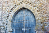 Rabat  Morocco  Kasbah Udaya Close Up of Design of Inside Door