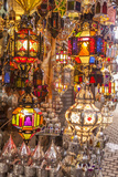 Handcrafted  Colorful Hanging Lights in the Souk in the Marrakech Medina