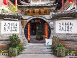 Traditional Architecture in Jianshui  Yunnan  China