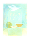 Dove  Fruit  and Hebrew Lettering