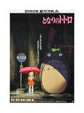 My Neighbor Totoro (AKA Tonari No Totoro)  Japanese Poster Art  1988