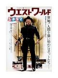Westworld  Yul Brynner on Japanese Poster Art  1973