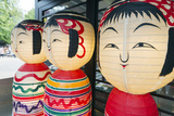 Asia  Japan  Honshu  Decorative Doll Lanterns