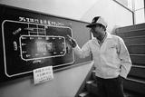 Founder of Honda  Soichura Honda Pointing to Car Race Model  Tokyo  Japan  1967