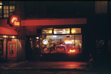 1945: Harry's Bar' Lit Up at Night  52nd Street  Midtown Area  New York  Ny