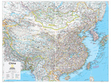 2014 China - National Geographic Atlas of the World, 10th Edition Reproduction d'art