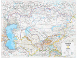 2014 Central Asia - National Geographic Atlas of the World, 10th Edition Reproduction d'art