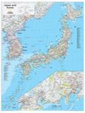 2014 Japan Korea - National Geographic Atlas of the World, 10th Edition Reproduction d'art